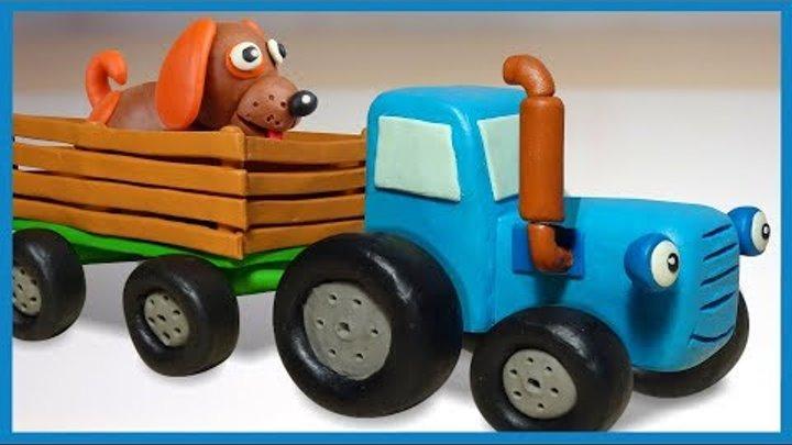 Лепим Синий Трактор из пластилина. Все серии. Tractor in Plasticine.