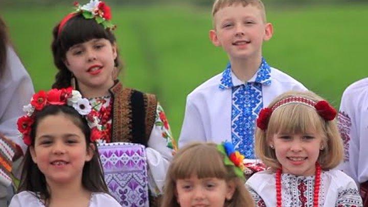 """Ірина ЗІНКОВСЬКА та діти """"УКРАЇНЦІ"""" / Iryna Zinkovska and children """"Ukrainians"""""""""""