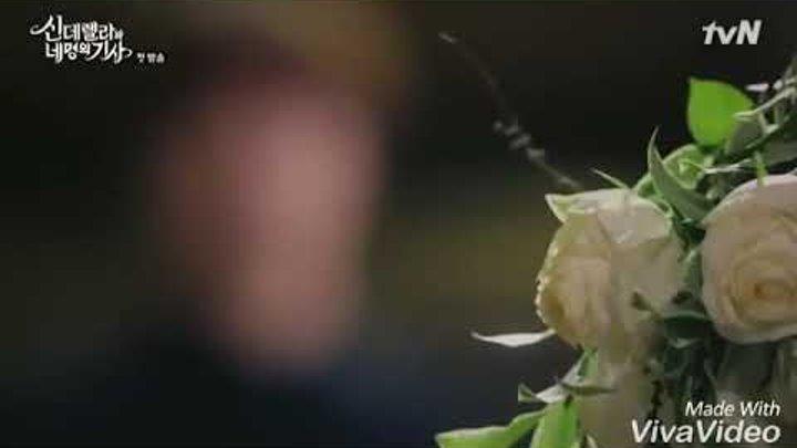 Клип по дораме: Золушка и четыре принца (Золушка и четыре рыцаря) | Случайная