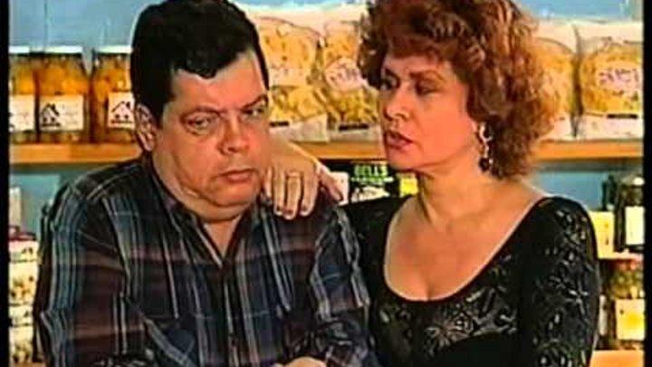 Мария Селесте / Maria Celeste 1994 Серия 106