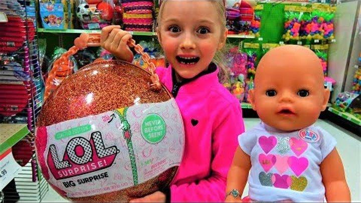 LOL Шоппинг с куклой Беби Борн в магазине игрушек Видео для детей