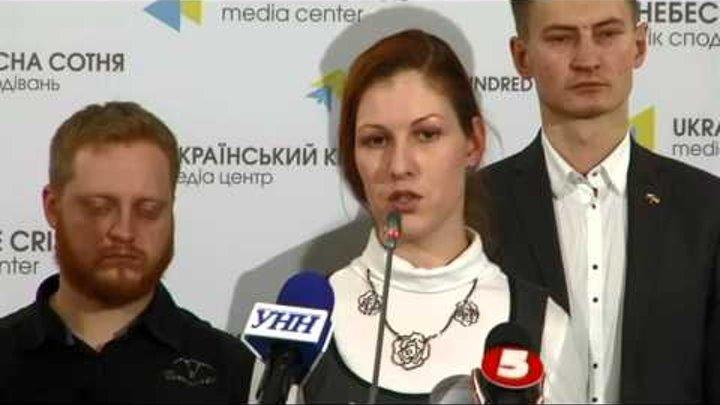 Список Савченко: покарати винних. УКМЦ-13.02.2015