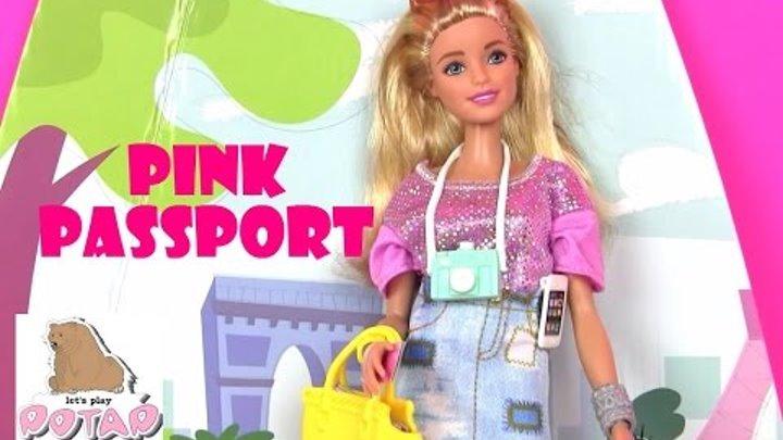 Куклы Барби. Барби - Путешественница! Barbie Pink Passport Кукла Барби Мультик. Играем в Куклы Барби