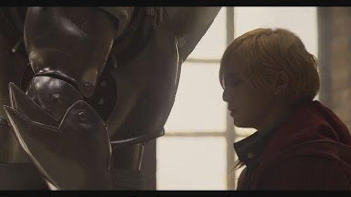 Стальной алхимик Life-action film трейлер с русскими субтитрами