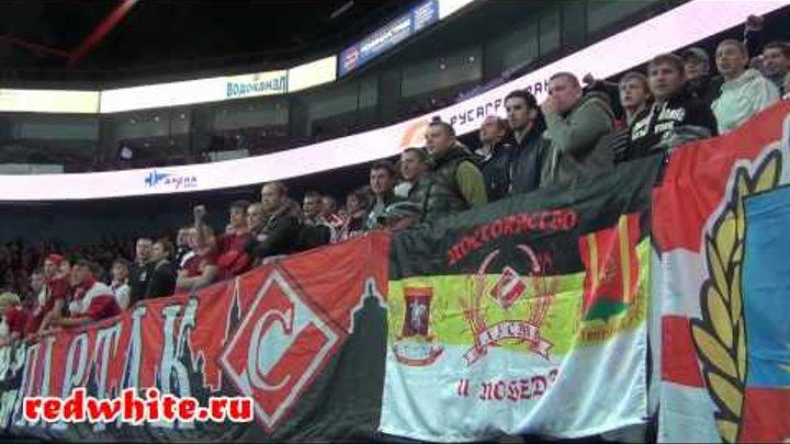 Локомотив (Ярославль) - Спартак. Хоккей