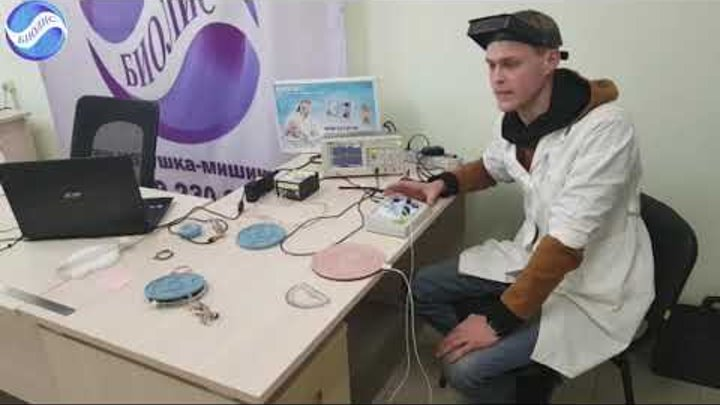 БИОЛИС на базе Катушек Тесла-Мишина идеальный СИНУС!!!