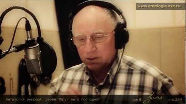 """Проект """"Живая поэзия"""". Михаил Ломоносов. """"Преложение псалма 14"""". Читает Валерий Баринов."""