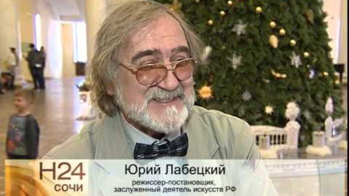 Новогодние спектакли проходят в Зимнем театре Новости 24 Сочи Эфкате