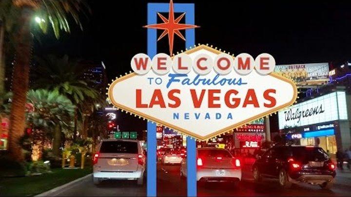 Поездка по ночному Лас-Вегасу