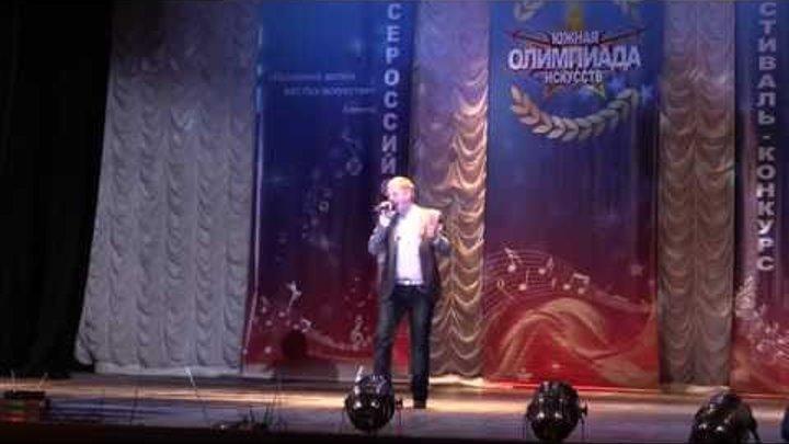 Всероссийский фестиваль конкурс Южная олимпиада искусств