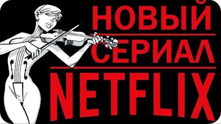"""Сериал """"Академия Амбрелла""""! Новый фильм """"Спаун""""!"""