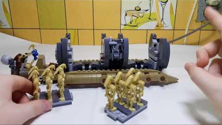 Лего Перевозчик боевых дроидов Звёздные Войны от BELLA no 10374