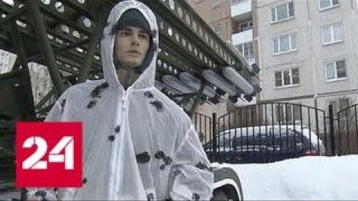 Семье ветерана Ручкина выделили положенное жилье спустя три месяца после его смерти - Россия 24