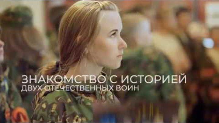 Военно-исторический лагерь «Бородино»