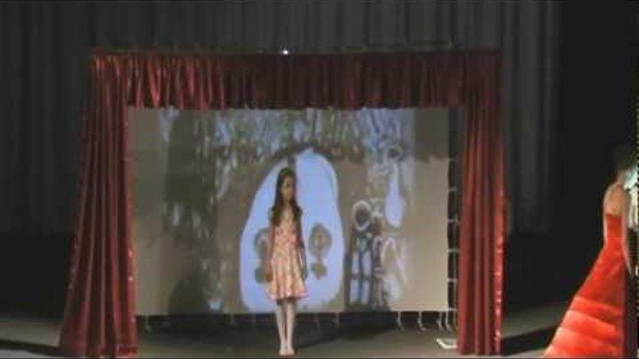 Alice in Wonderland (Алиса в стране чудес)