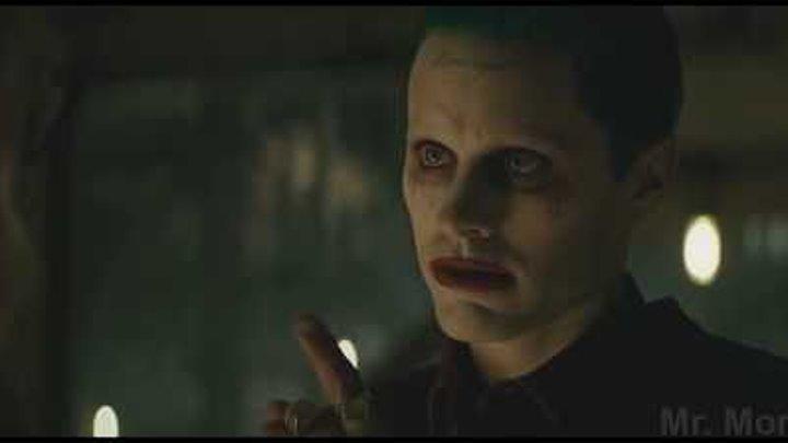 """Отрывок из фильма — """"Отряд самоубийц"""" 2016,Suicide Squad."""
