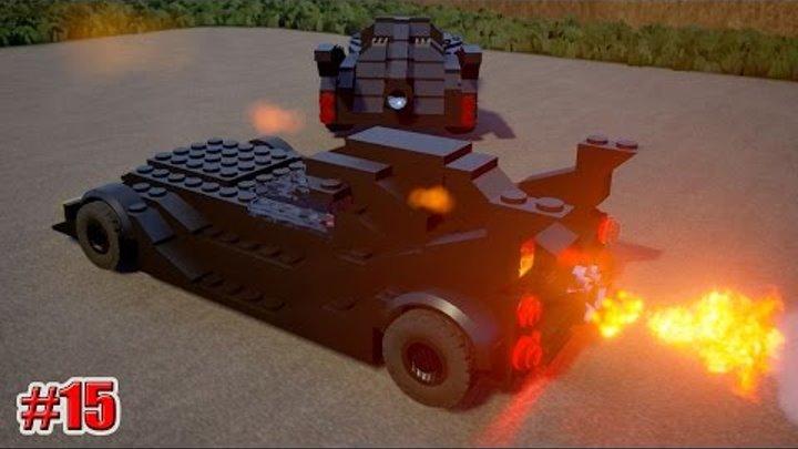 Brick Rigs НА ЧЕМ ЕЗДИТ БЭТМЕН? (BATMOBILE) (МОДЫ) (15 серия)