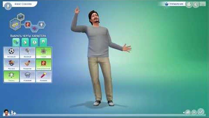 Sims 4 #1 Прохождение (Xbox One S)