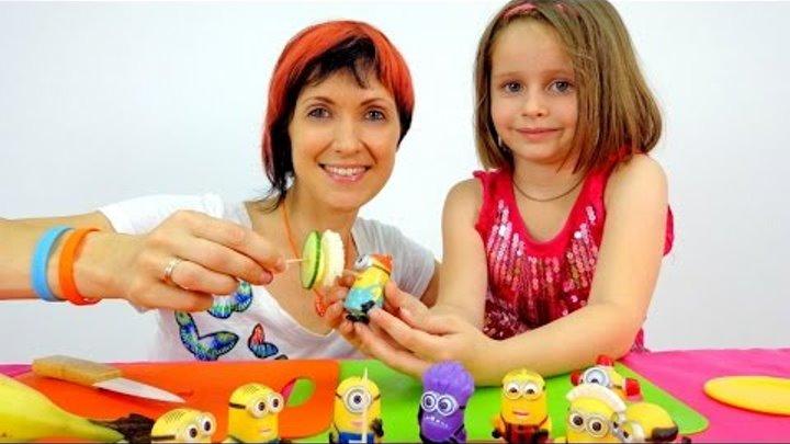 Игры для девочек. МИНЬОНЫ и бутерброды. Видео для детей - Готовим еду