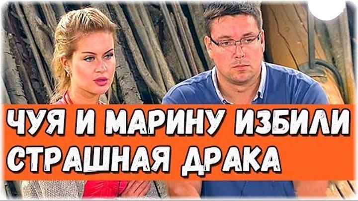 Дом-2 Новости 28 июля 2016 на 6 дней раньше! (28.07.2016)