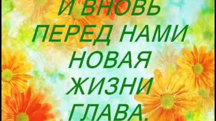 конкурс Супер Мама 2015 Кокшина Оксана 0001