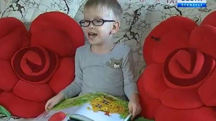 Егор Шаврак, 4 года, синдром жаберной дуги (врожденный порок развития нижней челюсти)