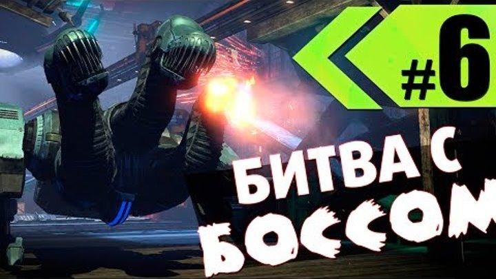 """Черепашки ниндзя 2013: #6 """"Битва с БОССОМ"""" Ещё не финал!"""