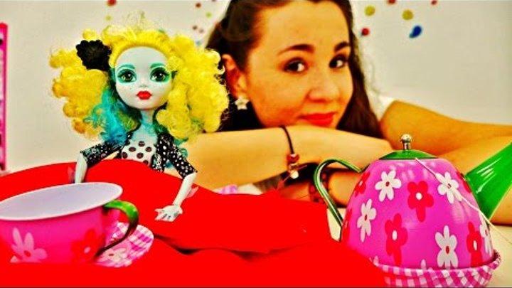 Видео для девочек. Куклы Монстр Хай. Лагуна заболела: лечимся молоком и медом