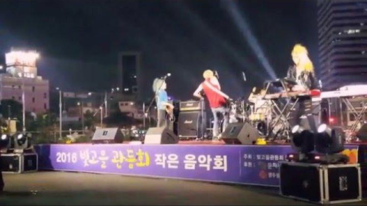 Южная Корея(на русском): корейский праздник день родителей. Концерт (нежданчик)