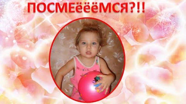 Смешные ролики про детей/funny videos about babies 2 сестры - СМЕШНО!!!