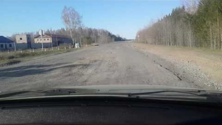 Дорога в ад...... Алапаевск-Верхняя Синячиха