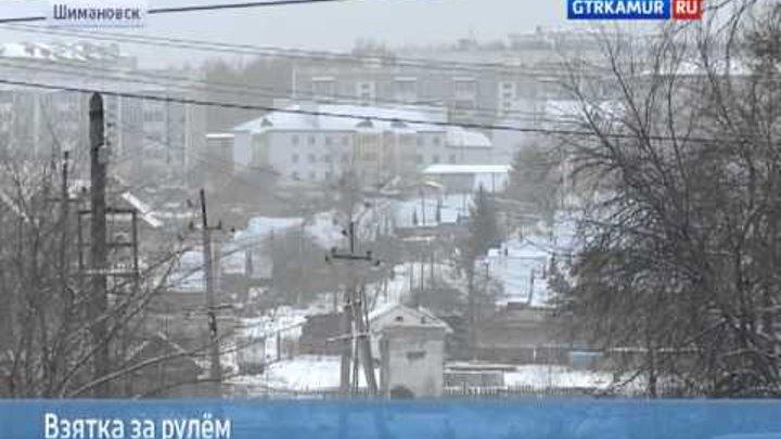 Регион Шимановск 11 12 13
