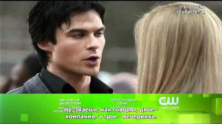 The Vampire Diaries 3x17 Break On Through Promo (RUS Subs)