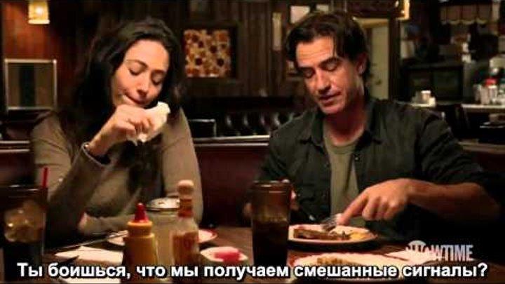 Бесстыжие (Бесстыдники) / Shameless 5 сезон 11 серия RUS SUB ( Промо )