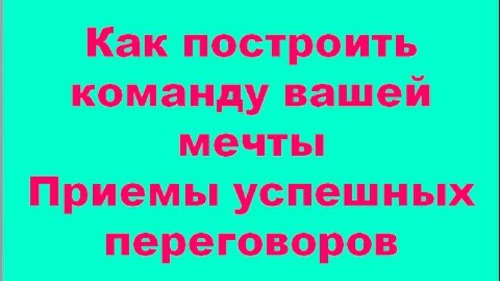 Школа обучения #Редекс! Специальный тренинг от Лейсан Каримовой 30 07 2016