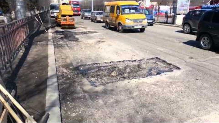 Ремонт дорог в Волгограде