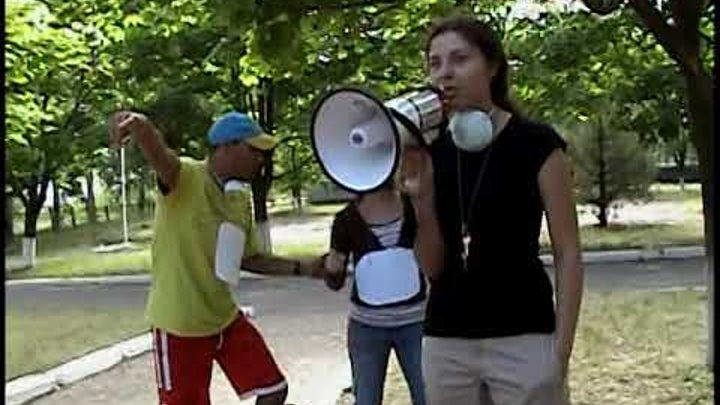 2008 лагерь Харьков 3 часть