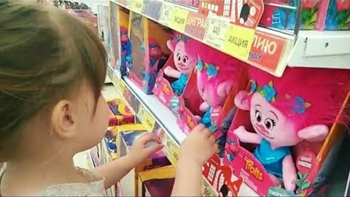 ВЛОГ Шопинг в детском магазине покупаем игрушки VLOG shopping in kids store alot of toys