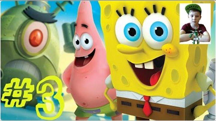 Губка Боб Планктон Месть Роботов Прохождение Игры #3 | PS3