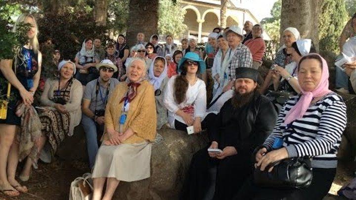 Иерусалим паломническая поездка апрель 2015
