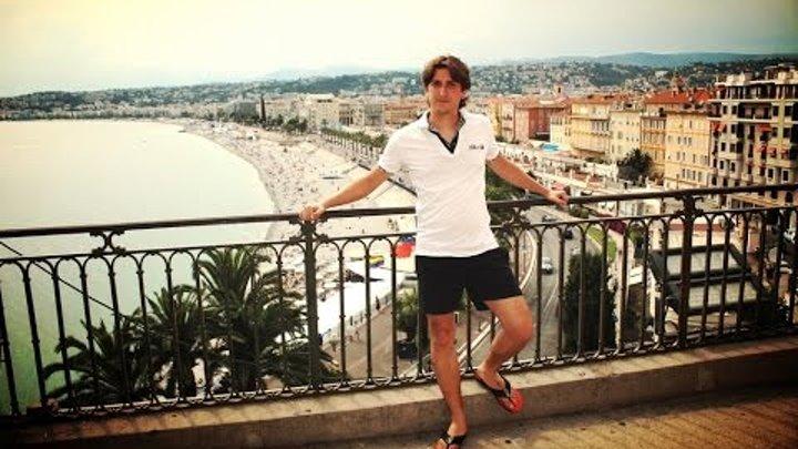 Trip to France (Côte d'Azur)-Путешествие на Юг Франции(Лазурный берег)