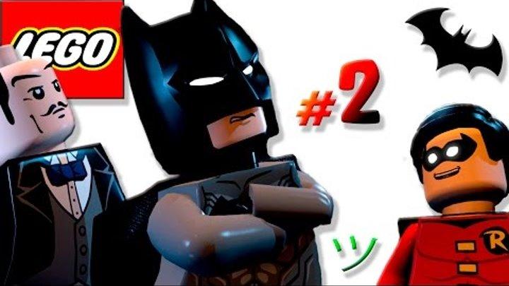 Как Бэтмен чеканулся | Лего мультик про Бэтмена [2] | Sемён ツ PLAY