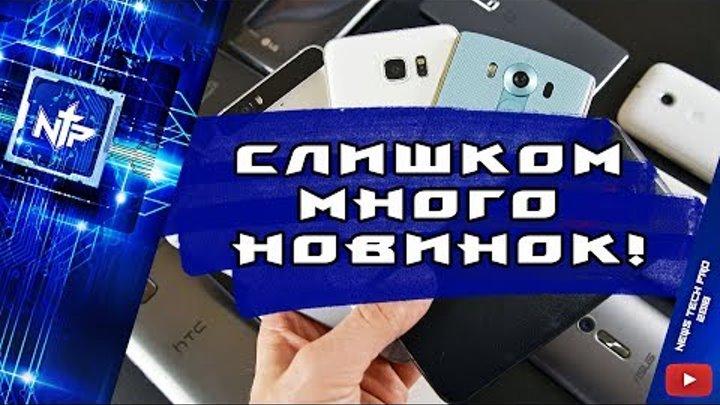 NTP. Новости Hi Tech #6 (Новинки от LG, Samsung, Nokia и Oneplus. VR от Apple и VR костюм от Disney)