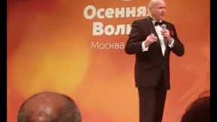 Осенняя Волна Москва 6 ноября Алексей Луконин Мастер 20000 баллов