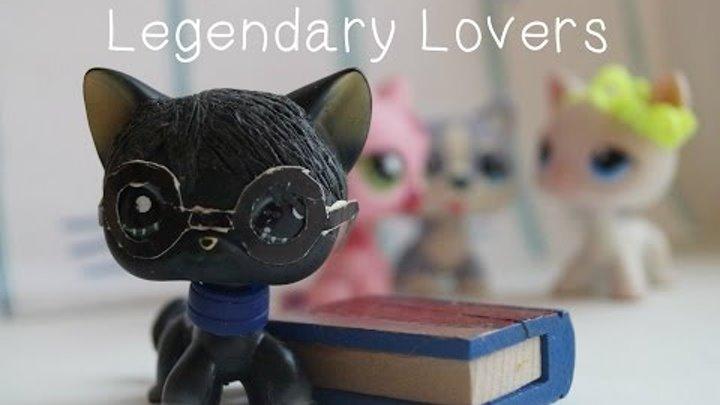 LPS - Легендарные влюбленные - Серия 1
