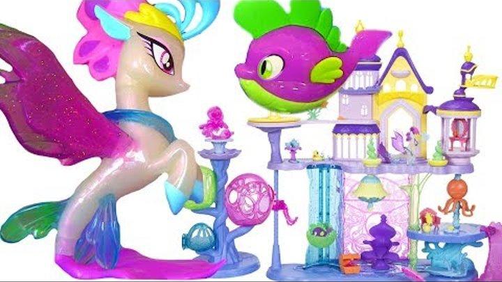 My Little Pony the Movie 2017 Toys Canterlot Seaquestria Castle Май Литл Пони Мультик MLP Игрушки
