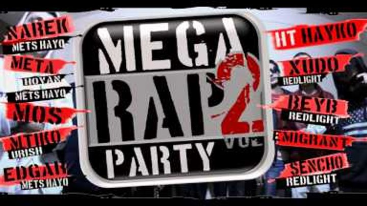 """""""Mega Rap Party"""" vol.2 (Official Invitation Video)"""