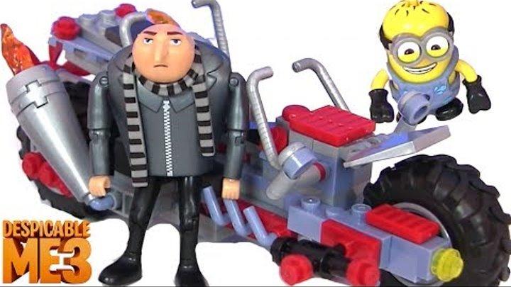 Гадкий Я 3 #Босс Молокосос #Миньоны Мультики. Игры для детей Despicable Me 3 Видео для детей