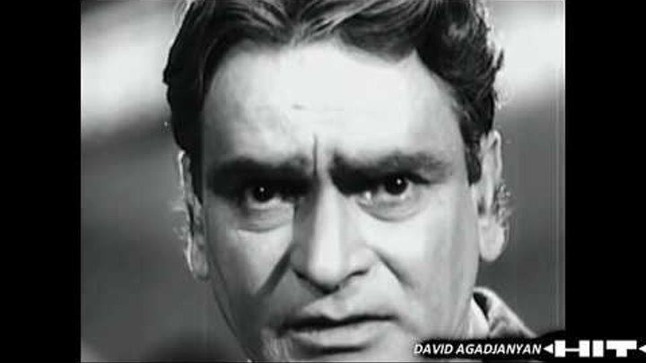 1 Песня из Фильма Бродяга 1951