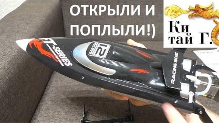 СВЕРХСКОРОСТНОЙ КАТЕР Fei Lun FT012 Brushless Motor 2.4G RC Boat